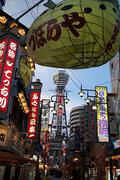 「その新世界ちゃうわ!」 大阪環状線・新今宮駅発着メロディに突っ込み続々