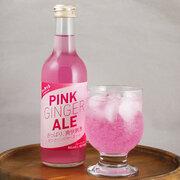 「岩下の新生姜」の漬け液を使った「ピンクジンジャーエール」が誕生