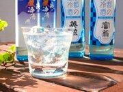 """夏は""""日本酒ハイボール""""が来る! 「古都の夏冷酒・酒蔵飲み比べセット」オススメの飲み方は?"""