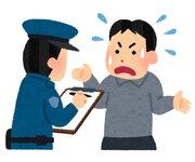 漫画を模倣した強制わいせつ事件 埼玉県警が作者に配慮を申し入れ物議
