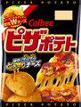 画像:カルビー「ピザポテト」復活! 19日から北日本・東日本、26日から中日本・西日本で販売再開