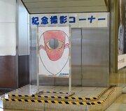 圧倒的な手作り感...! 新神戸駅の「ハローキティ新幹線」フォトスポットがユルすぎる