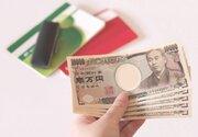 一人暮らしに必要な月給、最低でも約25万円 京都市内で生活、時給換算で約1400円以上