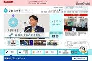 大阪北部の地震、文科省関係が6/18時点の被害状況(速報値)公開
