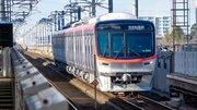茨城県、首都圏からの移住者が急増中!?  新築戸建が2000万円台、つくばエクスプレスで高い利便性