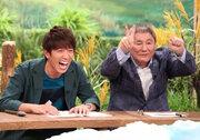 """たけし&村上信五で今年も「27時間テレビ」、テーマは""""食""""「面白くなるんじゃないの?」"""