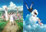 細田守監督作品『サマーウォーズ』『未来のミライ』金ローで2週連続ノーカット放送!