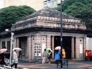 上野の「旧博物館動物園駅」、駅舎改修&一般公開へ 「楽しみ!」「懐かしい!」と反響呼ぶ