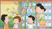 """「サザエさん」作品No.7777""""七夕""""エピソードを放送!"""