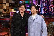田中圭&千葉雄大が音楽番組で歌う! スカパラとコラボ決定「THE MUSIC DAY」