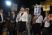 高プロ採決を前にエキタスが国会前で抗議集会 「残業代ゼロ法案やめろ」「財界よりも市民を守れ」