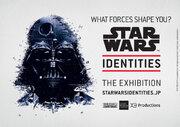 SW国内最後の体験型ミュージアム開催! 実際に使用した衣装を展示