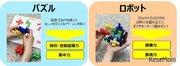 【夏休み2021】イーオン、英語でプログラミング学べる短期教室