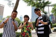 吉岡里帆、上田晋也&藤木直人と初めての台湾を満喫!「おしゃれイズム」1時間SP