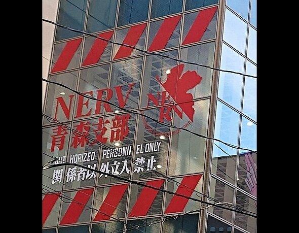 東奥 日報 速報