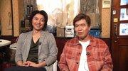 藤原竜也が立会川でアポなし旅!キスマイ北山宏光はスタジオに登場「火曜サプライズ」