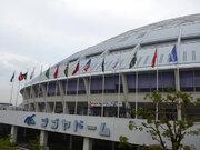 ナゴヤドーム、大雨の影響で試合中止