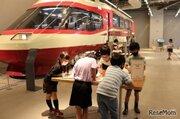 【夏休み2021】小田急ロマンスカーミュージアム、小学生向けイベント8/1より