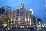 石川県には「横浜」も「丸の内」も「三軒茶屋」もある
