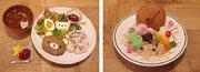 タワーレコード×リラックマのコラボカフェが渋谷・表参道・恵比寿に期間限定オープン!