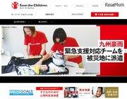 九州豪雨の子ども支援、心の応急処置リーフレット配布