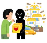 「義援金詐欺に注意して」西日本豪雨で消費者庁呼びかけ「振込口座が確かな団体の正しいものか確認して」