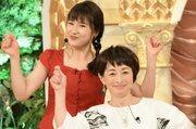 土屋太鳳が阿川佐和子にお酢だらけの手料理をふるまう!「櫻井・有吉THE夜会」
