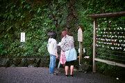 京都の貴船神社でQRコード付きの最新おみくじを体験!