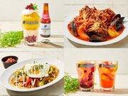 渋谷に誕生した「ヒューガルデン」公式ビアガーデンで堪能したいビール&フード15選