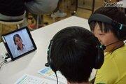 小中高10年一貫…北海道夕張市、小中高でオンライン英会話授業