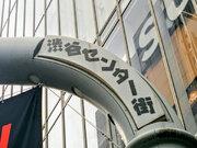 Go Toキャンペーン、二転三転で困惑広がる 渋谷センター街理事長「なんで今やるのか分からない」