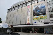 広島~呉のバス輸送強化 一般車両の通行止区間を「災害時BRT」で活用