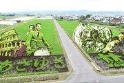 「田舎館村、半端ないって...」 本場の田んぼアートは、今年もすごかった