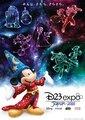 「D23 Expo Japan 2018」(C) Disney (C) Disney/Pixar (C) & TM Lucasfilm Ltd. (C) 2017 MARVEL