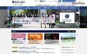 首都大学東京、知事の名称変更発言「東京都立大学」に対応検討