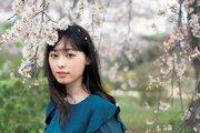 福原遥、19歳の誕生日に3冊目の写真集発売へ!「1年間の成長も感じて」