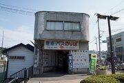 廃線から5年...いまも生きる「十和田観光電鉄 三沢駅」、まもなく取り壊しへ