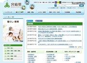 【高校受験2019】宮崎県立高校、全日制は募集定員7,440人…一般入試は3/5・6