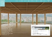原爆ドーム保存に1千万円 「おりづるタワー」の広島マツダが寄付