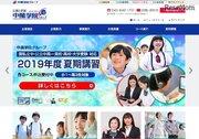 【中学受験】男子校と共学校は難化傾向…神奈川県私立中入試の振り返り