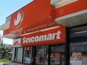 北海道大学にセイコーマート開店 「セコマでジンパ」の日も近い!?