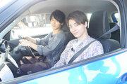 高杉真宙×横浜流星、元クラスメイトが仲良しドライブ!「極上空間」