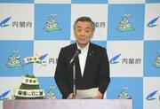 国境に接した離島を応援! 内閣府主導「日本の国境に行こう!!」プロジェクトが始動