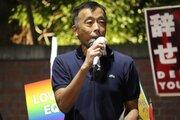 杉田議員の辞職求め自民党本部前で4000人が抗議デモ 「LGBTを差別するな」「議員になるべきではなかった」