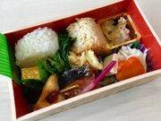 仙台駅で手に入れろ!期間限定の「世界農業遺産」記念弁当