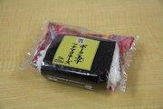沖縄出身者がセブンの「ポーク玉子おむすび」を食べてみた