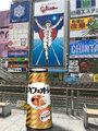 画像:蛇口からカフェオーレ 「巨大カフェオーレ」が大阪・道頓堀に登場