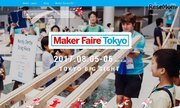 MFT2017、日本初micro:bit展示も…STEAM教育最先端が集結8/5・6