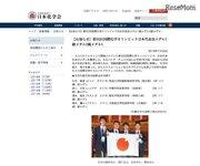 国際化学オリンピック2018、全4名受賞…筑駒高3・石井敬直さんが金