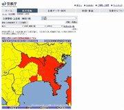まるで滝! 神奈川県、大雨で「パニック」...関東甲信は夜まで要警戒です